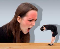 職場のトラブル対処法